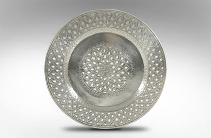 Picture of Bloom Round Aluminium Tray