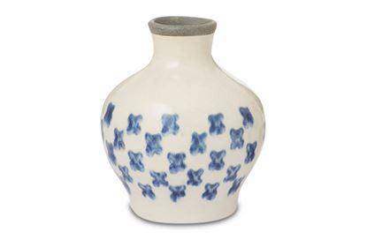 Picture of Akira Vase Urn
