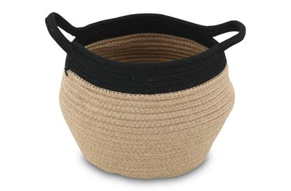 Picture of Dynasty 23cm Basket
