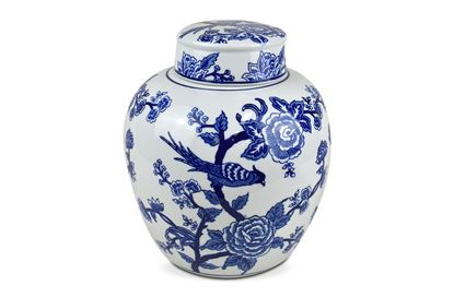 Picture of Qing Ginger Jar 26cm
